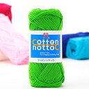 Cottonnottoc