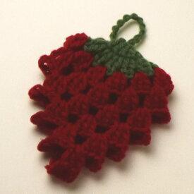 編み いちご アクリル 図 たわし