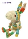 武田浩子さんデザイン!ナイフメーラで編むうさぎのユーリあみぐるみ手編みキット内藤商事動物ウサギ