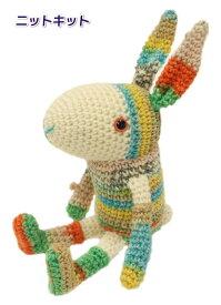 武田浩子さんデザイン!ナイフメーラで編むうさぎのユーリ あみぐるみ 手編みキット ナスカ 内藤商事 動物 ウサギ 人気キット 編み図 編みものキット