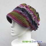 野呂英作のくれよんで編むキャスケット手編みキット帽子編み図編みものキット