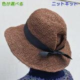 エコアンダリアで編むタックの入ったストローハット手編みキット帽子ハマナカ