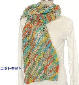 ナイフメーラで編む石垣編みのストール 手編みキット ショール ナスカ 内藤商事 編み図 編みものキット
