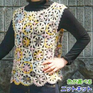ナイフメーラで編む八角モチーフベスト 手編みキット ナスカ 内藤商事 編み図 編みものキット