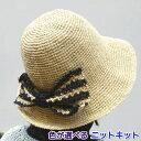 Kitkomono460 8