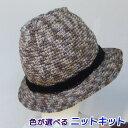 Kitkomono468 8