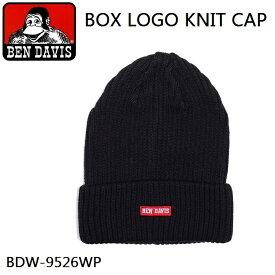BEN DAVIS ニット帽 ベンデイビス ニットキャップ レディース メンズ ユニセックス 帽子 キャップ ニットコットンアクリル 綿 アクリル ボックスロゴ BDW-9526WP