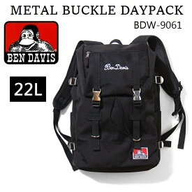 BEN DAVIS デイパック 大容量 22L メタルバックル リュック バックパック レディース メンズ 男女兼用 通勤 通学 旅行 かばん バッグ BDW-9061【gwtravel_d19】