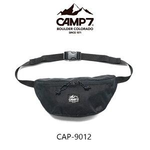 CAMP7 キャンプ7 ウエストポーチ ポリエステル 軽量 レディース メンズ ウエストバッグ 斜めがけバッグ カジュアル おしゃれ タウンユース 『コンパクトサイズ』 CAP-9012