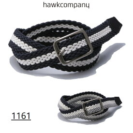 Hawk Company メッシュ バイカラーベルト ストレッチベルト メンズ レディース 編込み ベルト 1161 【】