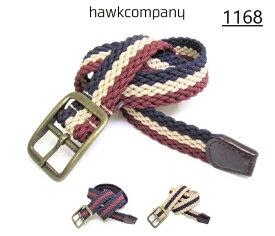 Hawk Company メッシュ バイカラーベルト ストレッチベルト メンズ レディース 編込み ベルト 1168 【】
