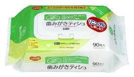 歯みがきティシュ 90枚入 アルコール ハビナース 日本製 ピジョン