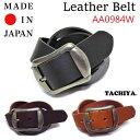 tachiya 37mm幅 ギャリソンベルト メンズ レディース 牛革 オイルドレザー 一枚革 極厚 日本製 カジュアル シンプル …