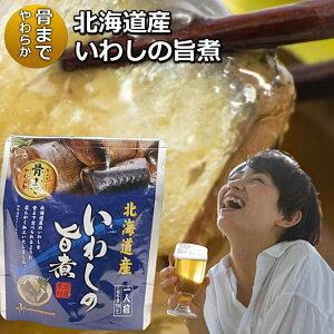 北海道産 いわしの 旨煮 70g 6セット 2000円 ポッキリ 送料無料 いわし水煮 鰯 イワシ 食品 おつまみ つまみ セール グルメ ギフト かわいい おすすめ 父の日ギフト 食べ物 早割 父の日 ギフト