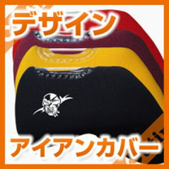 """All Windows """"Imier-Le! Designs ' smile and one cross, skull, Dragon, and Rakuten market most 13 colors, was number 23 in the WH, LBL, YE, PK, OR, RD, PA, BL, LGR, GR, NA, WN, BK/3 or more than shipping cost 0 Yen"""
