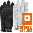 価格訂正 2017年モデル 1枚からネコポスサービス 手袋天然皮革 男性左右 21cm〜26cm OG0417-OG0517