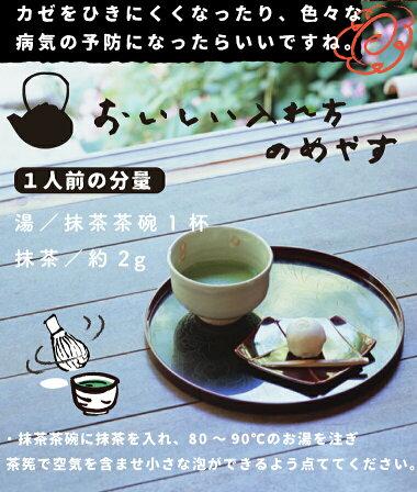 お抹茶への誘い4