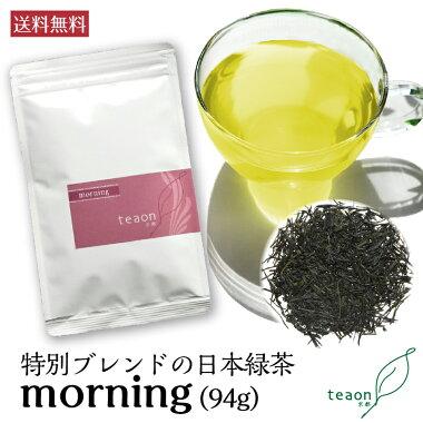 緑茶morning朝のお茶