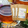 Effective new products ☆ limited summary set decaffeinated concentrated Rooibos 3 set 4 g comes with a tea and other products also health tea moisture supplies Gifts Gift reward refresh birthday gifts