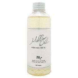 エムプラス メロウオイル 200ml m+ Mellow oil M+