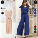 【SALE:2000円OFF】パーティードレス パンツ パンツスタイル 結婚式 ドレス 袖あり 大きいサイズ 小さいサイズ ロン…