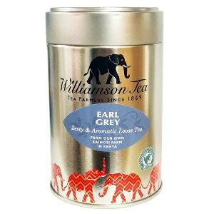 ウィリアムソン紅茶 ファインアールグレイ イギリス直輸入紅茶 williamsontea