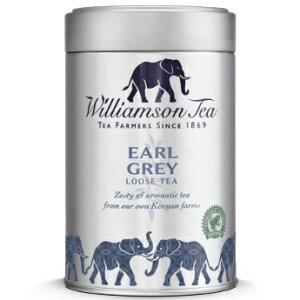 【缶不良】Williamsontea ウィリアムソン紅茶 ファインアールグレイ100g(茶葉)
