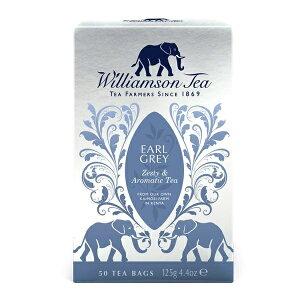 ウィリアムソン紅茶 アールグレイ イギリス直輸入紅茶 williamsontea