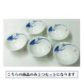 中国茶器セット5個入り(藍色)