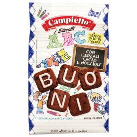 カンピエロ ビスコッティ ココア・ヘーゼルナッツ風味 300g