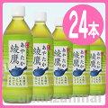 【コカコーラ】(コカ・コーラ)綾鷹(あやたか)500mlペットボトル1ケース24本入
