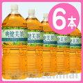 【コカコーラ】(コカ・コーラ)爽健美茶(そうけんびちゃ)すっきりブレンド2000mlペットボトル1ケース6本入