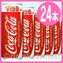 ★【コカコーラ】(コカ・コーラ) コカコーラ 500ml 缶 1ケース 24本入605415【RCP】05P03Dec16