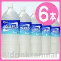 【コカコーラ】(コカ・コーラ)アクエリアス2000mlペットボトル1ケース6本入