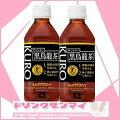 【サントリー】黒烏龍茶(黒ウーロン茶)350mlペットボトル1ケース24本入(自販機対応)
