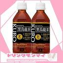 【サントリー】 黒烏龍茶 (黒ウーロン茶) 350ml ペットボトル 1ケース 24本入(自販機対応)605415【RCP】05P03Dec16