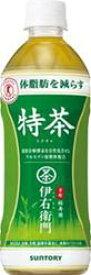 【特保サントリー】 緑茶 伊右衛門 (いえもん) 特茶 体脂肪を減らす特定保健用食品 500ml ペットボトル1ケース24本入(自販機対応ペットボトル容器)05P03Dec16【RCP】