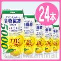 【森永乳業】TBCボディマネジメントダイエットサポート食物繊維5000FIBER200mlプリズマパック1ケース24本入