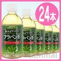 【サントリー】フラバン茶350mlペットボトル1ケース24本入(自販機対応)