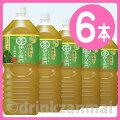 【サントリー】緑茶伊右衛門(いえもん)2000mlペットボトル1ケース6本入