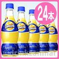 【サントリー】オランジーナ(ORANGINA)420mlペットボトル1ケース24本入