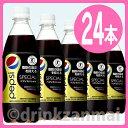 【サントリー】 ペプシ (Pepsi) スペシャル 490ml ペットボトル 1ケース 24本入(自販機対応)【RCP】05P19Jun15