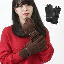 【期間限定!30%OFF♪♪】【婦人防水発熱手袋】手袋/防寒/スベリ止め/ベルト/合皮/ニットカフス/レディース/防風/裏…