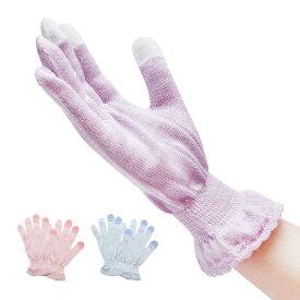 【婦人シルクハンドケアタッチ対応】おやすみ手袋/うちエコ/ハンドケア/保湿/スマホ対応/レディース/日本製/フリーサイズ/手洗いOK/シルク繊維使用/本体シルク100%/プレゼント/UV対策/UV手袋