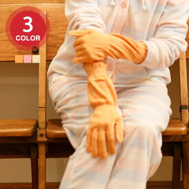【ハンドケア手袋 ロング 全3色】うちエコ/ハンドケア/ロング/レディース/日本製/フリーサイズ/天然保湿効果配合繊維/手洗いOK