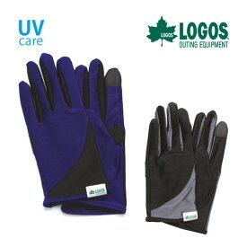 UV手袋 LOGOS ストレッチ 五指メンズ スマホ対応 滑り止め付き SS9219