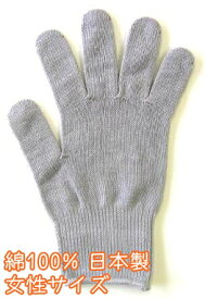 カラー軍手[女性]グレイ【今治タオルの糸】綿100%日本製