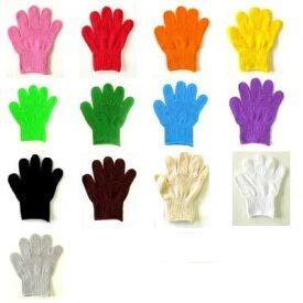 カラー軍手 綿100%日本製[幼児]全13色【今治タオルの糸で編みました】【ラッキーシール対応】