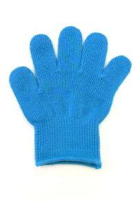 カラー軍手青ブルー