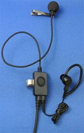 エコテクノ タイピンマイク:EK-505T 対応機種:iCOM(アイコム)IC-UH35 IC-VH35 IC-DU55C IC-D50 IC-D60 IC-DU65C | 無線機 免許不要 ICOM おすすめ 売れ筋